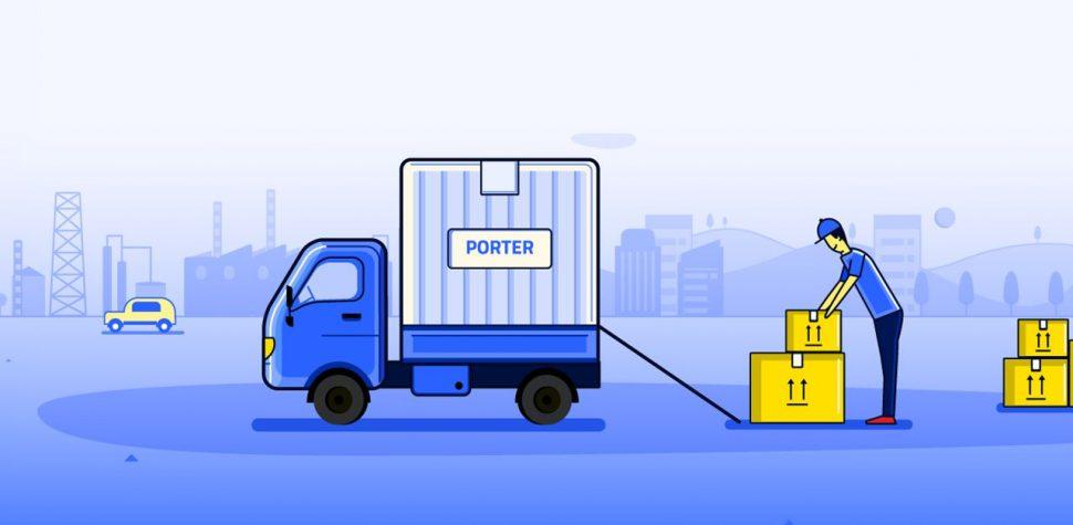 porter.in app graphics